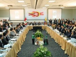 V Encuentro Binacional Perú-Ecuador impulsará internacionalización de pymes regionales