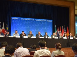 Acuerdo de Asociación Transpacífico Declaración Ministerial
