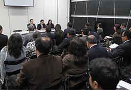 Empresarios, ONGs, Congresistas, sector público y académico reciben información sobre el TPP
