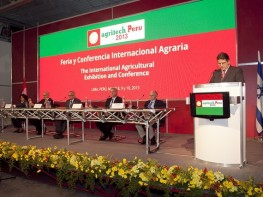 AGRITECH 2015: Lo mejor de la innovación agraria mundial