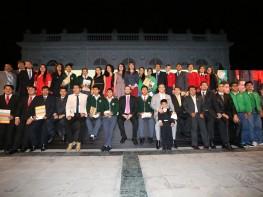 Mincetur premió los mejores proyectos de investigación en comercio exterior y turismo de jóvenes y escolares