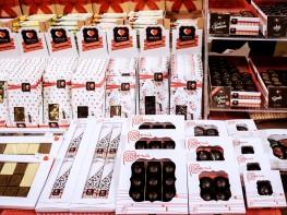 """Perú asistió como """"País Productor Invitado"""" a la feria internacional del chocolate en Portugal por primera vez"""
