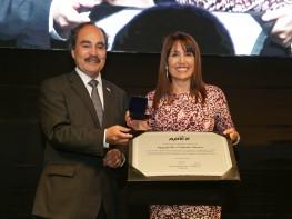 Asociación de Exportadores otorga reconocimiento a ministra Magali Silva