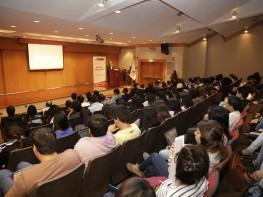 Mincetur organizó II Maratón Informativa del Sector Comercio Exterior y Turismo en la Universidad de Lima