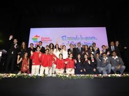 Mincetur premió los mejores trabajos de investigación en comercio exterior y turismo elaborados por estudiantes de todo el país