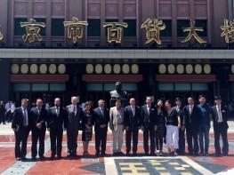 """Grupos empresariales de China muestran interés en Marca """"Alpaca del Perú"""" y se anuncia próxima apertura de tienda"""