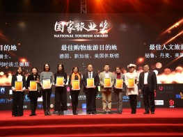 Perú fue elegido como mejor destino turístico cultural en China