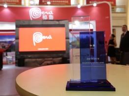 """China elige al Perú como """"Mejor Destino Turístico de las Américas"""" por segundo año consecutivo"""